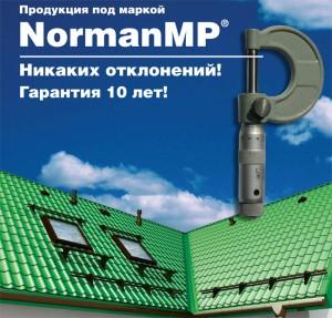 NormanMP_1