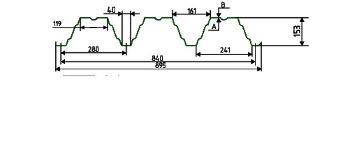 Н 153 – несущий профилированный лист