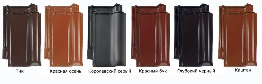 palitra_glazuruv_pokritie_rubin 13 v