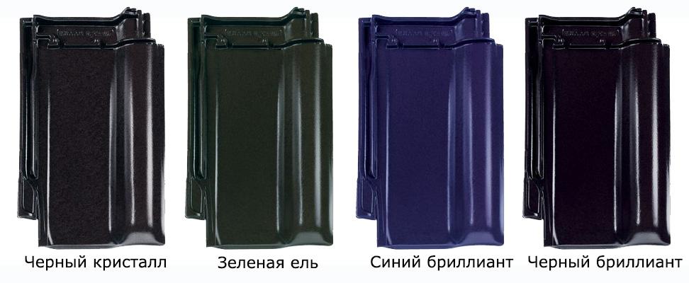 palitra_top_glazur_pokritie_rubin 13 v
